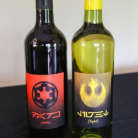 Downloadable Imperial and Rebel Wine Labels